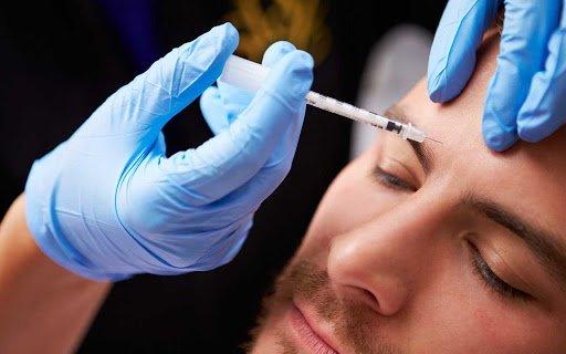 Tratament Botox/Toxină Botulinică